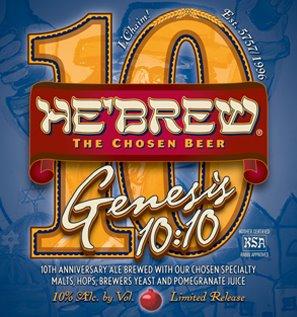 hebrew-743281