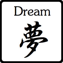 Chinese-Dream-Symbols